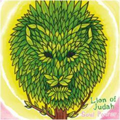 Lion Of Judah - Soul Power MCD