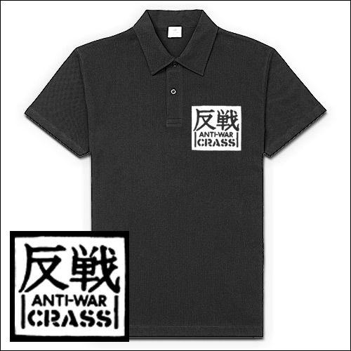 Crass - Anti-War Polo Shirt