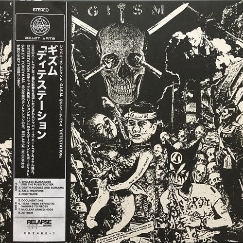 G.I.S.M. - Detestation LP