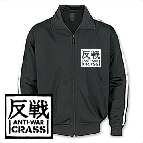 Crass - Anti-War Trainingsjacke