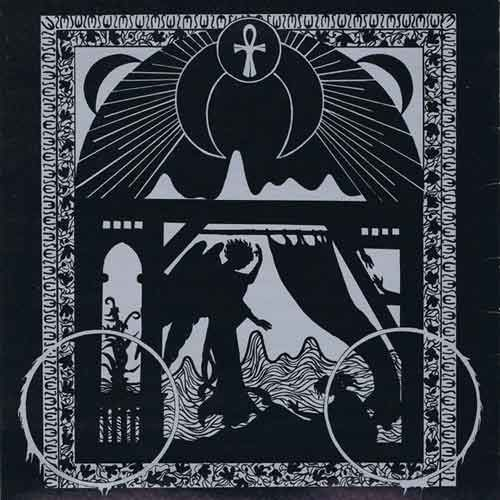 The Execute - The Antagonistic Shadow LP