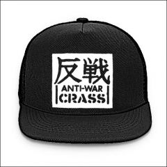 Crass - Anti-War Baseball Cap