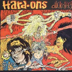 Hard-Ons - Dickcheese LP (RSD 2019)
